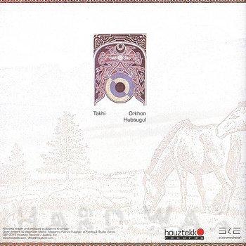Cover art - Electric Indigo: Mongolia EP