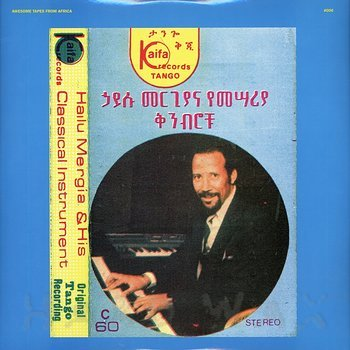Cover art - Hailu Mergia: And His Classical Instrument: Shemonmuanay