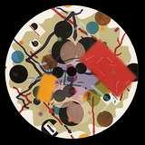 Cover art - Bakradze: The Room
