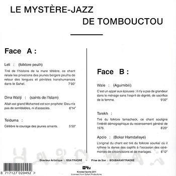 Cover art - Le Mystère-Jazz De Tombouctou: Le Mystère-Jazz De Tombouctou