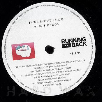 Cover art - DJ Nori: We Don't Know EP