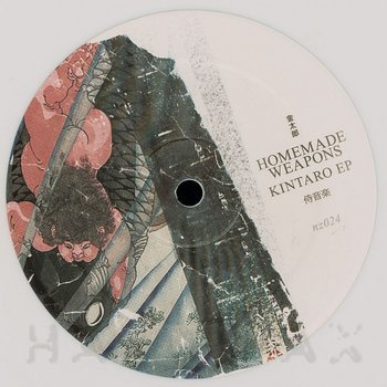 Cover art - Homemade Weapons: Kintaro EP