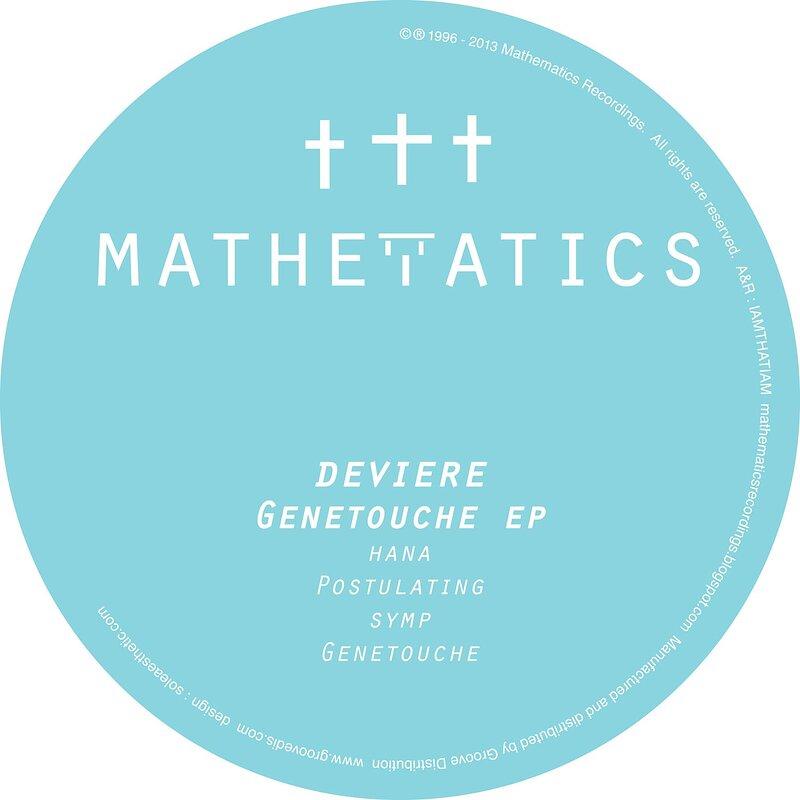 Cover art - Deviere: Genetouche EP