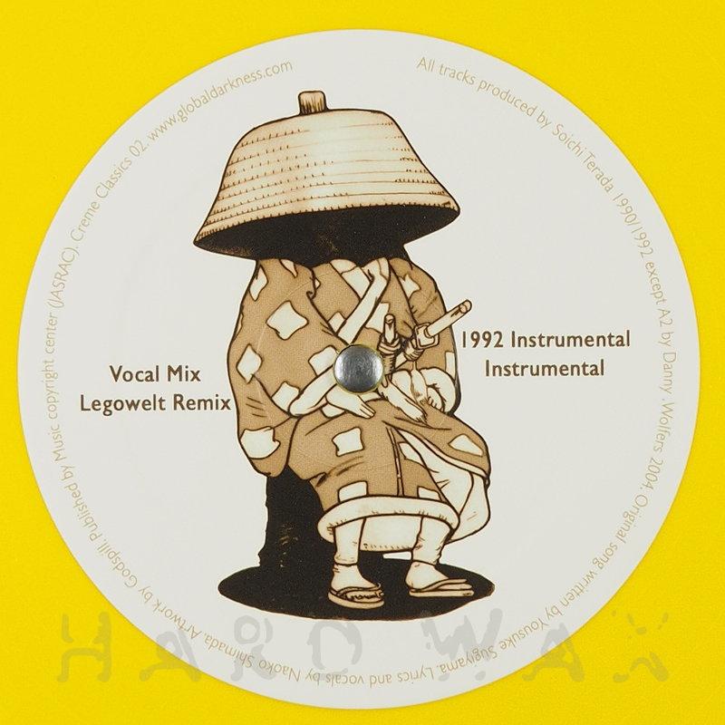 Cover art - Soichi Terada & Nami Shimada: Sunshower