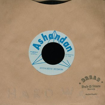 Cover art - Don Hutson: Got To Leave This Place