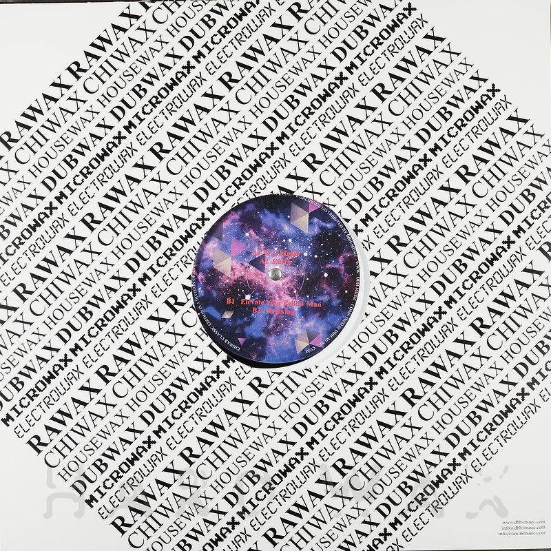 Cover art - Gemini: R U Afraid