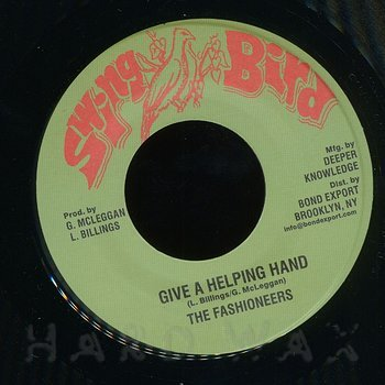 Cover art - The Fashioneers: Give a Helping Hand