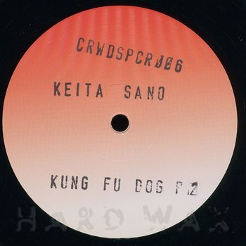 Cover art - Keita Sano: Kung Fu Dog