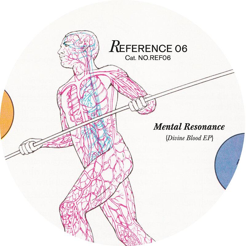 Cover art - Mental Resonance: Divine Blood EP