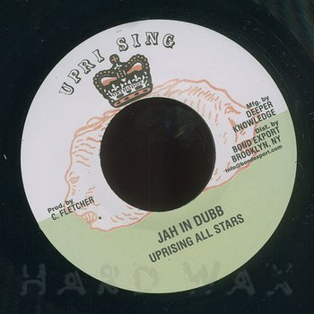 Cover art - Brigadier Jerry: Jah Jah Children