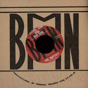 Cover art - The Maytals: Bam Bam