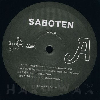 Cover art - Saboten: Floor et Satie