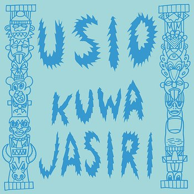 Cover art - Usio: Kuwa Jasiri