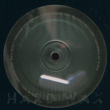 Cover art - Syncom Data: Rumpukone