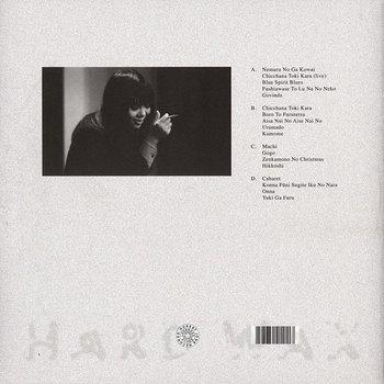 Cover art - Maki Asakawa: Maki Asakawa