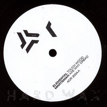 Cover art - Various Artists: Snailphonkdubs EP