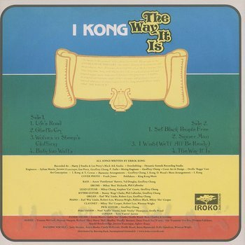 Cover art - I Kong: The Way It Is