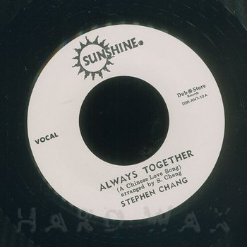 Cover art - Stephen Chang: Always Together (A Chinese Love Song)