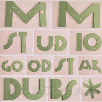 Cover art - MM Studio: Good Star Dubs