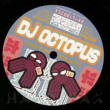 Cover art - DJ Octopus: Wet Coast EP