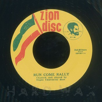 Cover art - Ras Michael & The Sons Of Negus: Run Come Rally