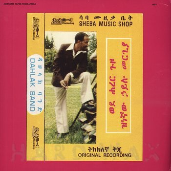 Cover art - Hailu Mergia & Dahlak Band: Tche Belew