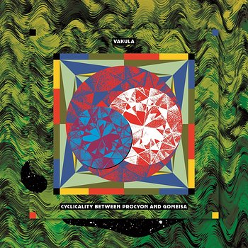 Cover art - Vakula: Cyclicality Between Procyon & Gomeisa