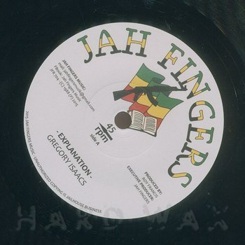 Cover art - Gregory Isaacs: Explanation