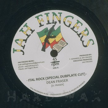 Cover art - Barry Brown: Ital Rock