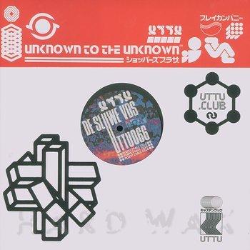 Cover art - De Sluwe Vos: Insert Track Title