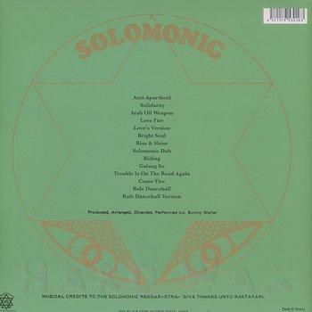 Cover art - Bunny Wailer: Solomonic Singles 2: Rise & Shine 1977-1986