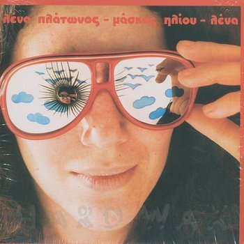 Cover art - Lena Platonos: Sun Masks