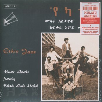 Cover art - Mulatu Astatke feat. Fekade Amde Maskal: Ethio Jazz