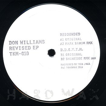 Cover art - Don Williams: Revised EP