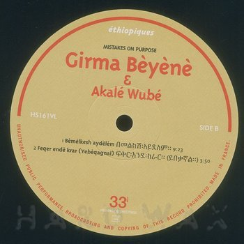 Cover art - Girma Beyene & Akale Wube: Ethiopiques 30 - Mistakes On Purpose