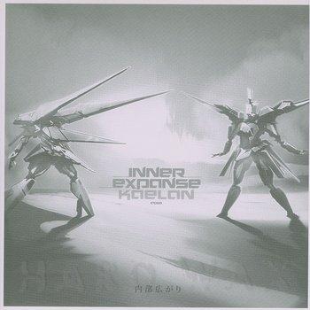 Cover art - Kaelan: Inner Expanse