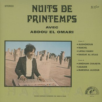 Cover art - Abdou Al Omari: Nuits De Printemps