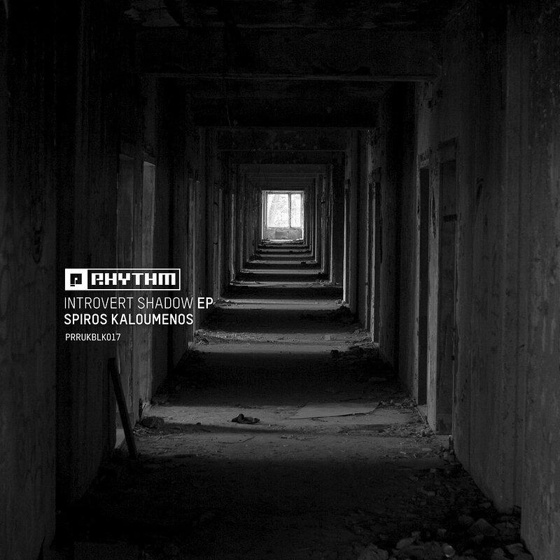 Cover art - Spiros Kaloumenos: Introvert Shadow