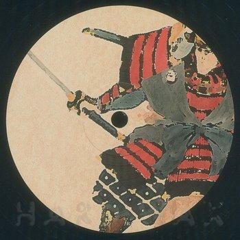 Cover art - Shiken Hanzo: Sohei