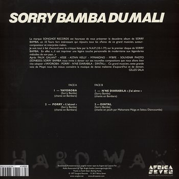 Cover art - Sorry Bamba: Du Mali
