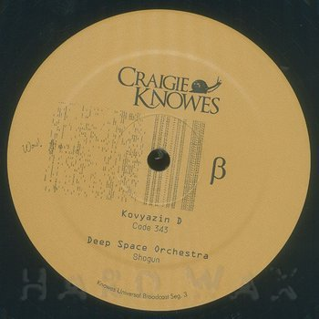 Cover art - Various Artists: Knowes Universal Broadcast (Seg. 3)