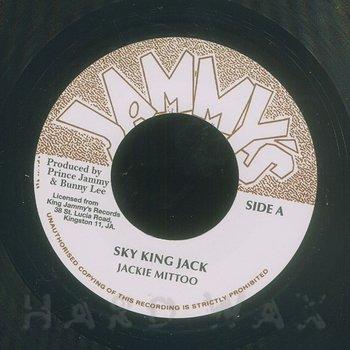 Cover art - Jackie Mittoo: Sky King Jack