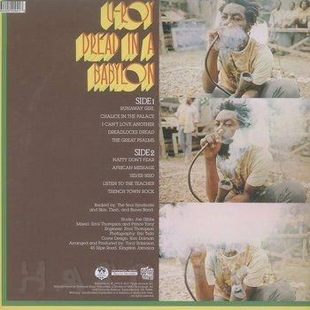 Cover art - U-Roy: Dread In A Babylon