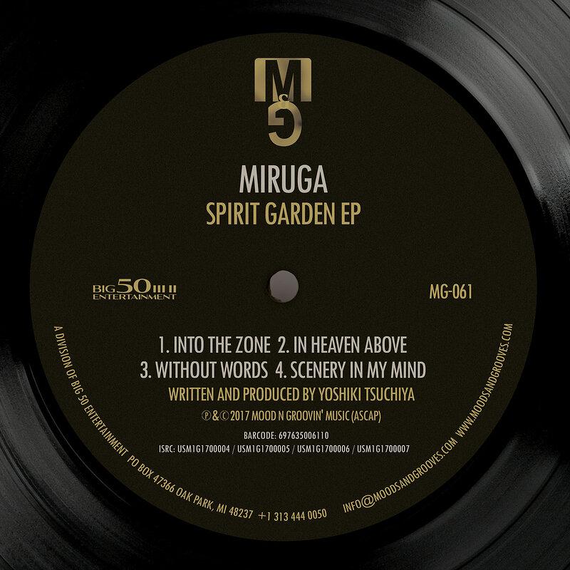Cover art - Miruga: Spirit Garden EP