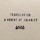 Cover art - Transllusion: A Moment Of Insanity