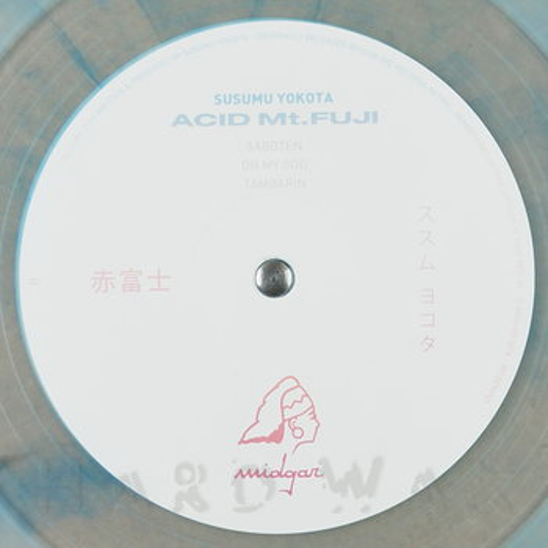Cover art - Susumu Yokota: Acid Mt Fuji