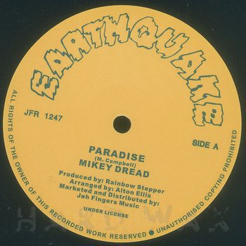 Cover art - Mikey Dread: Paradise