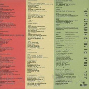 Cover art - Tony Benjamin & The I & I Band: I & I