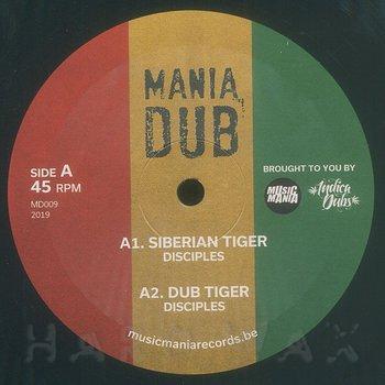 Cover art - Disciples: Siberian Tiger