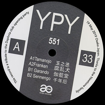 Cover art - Ypy: 551